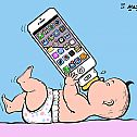 2019/11/new-generation-baby-iphone-5-feeding-food-technology-smart-phone-milk-internet-kid-child-13-03-07